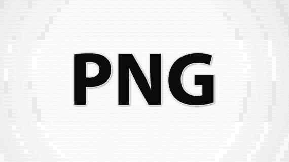 Optimizar imágenes PNG con OptiPNG