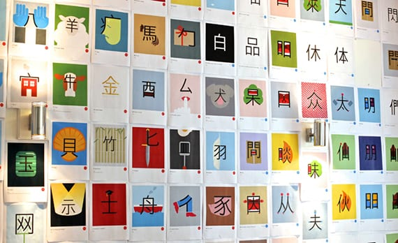 02_Chineasy