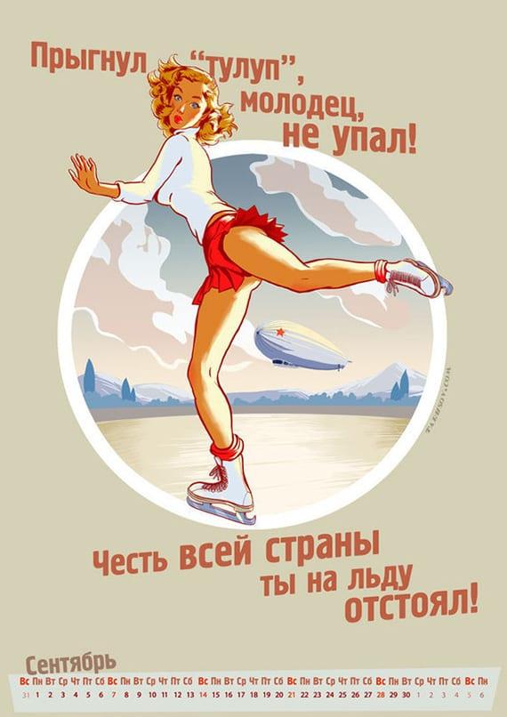 adrew-tarusov-y-su-calendario-de-este-año-04