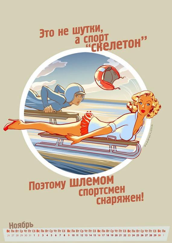adrew-tarusov-y-su-calendario-de-este-año-06