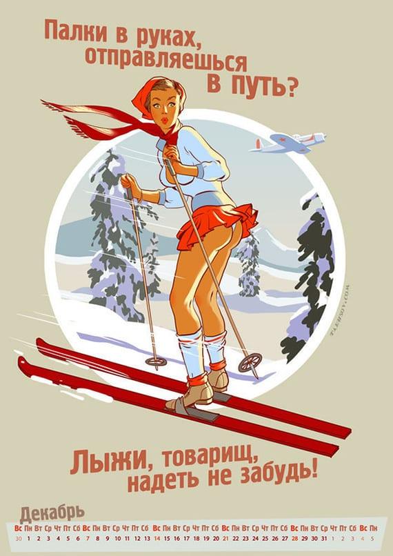 adrew-tarusov-y-su-calendario-de-este-año-07