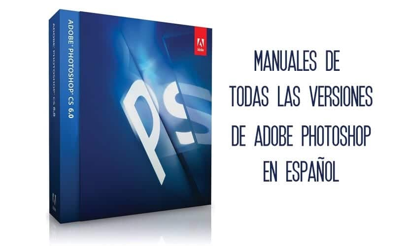 manuales-photoshop