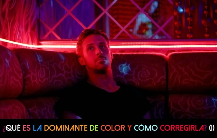 que-es-la-dominante-de-color