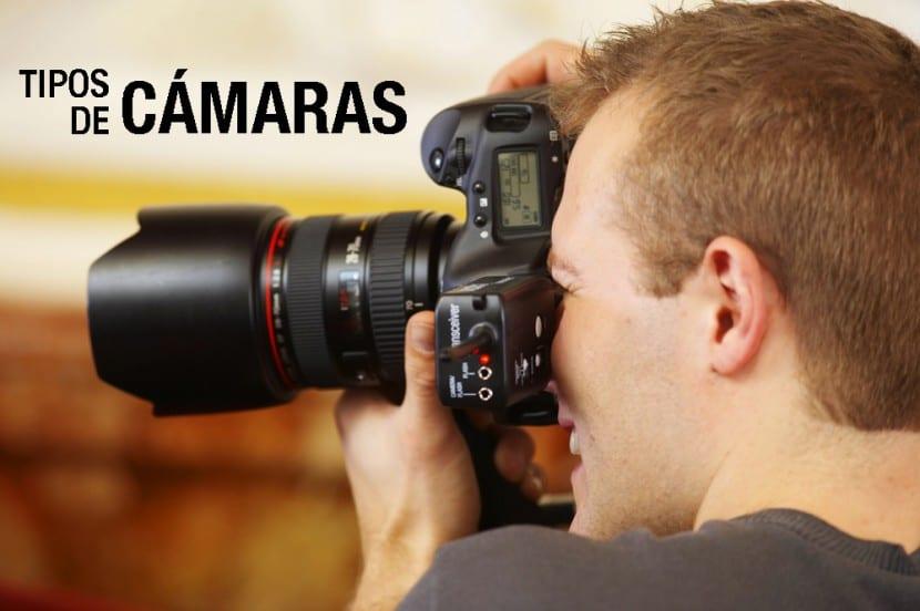 TIPOS-DE-CAMARAS