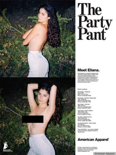 party-pant