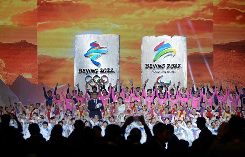Logos Beijing