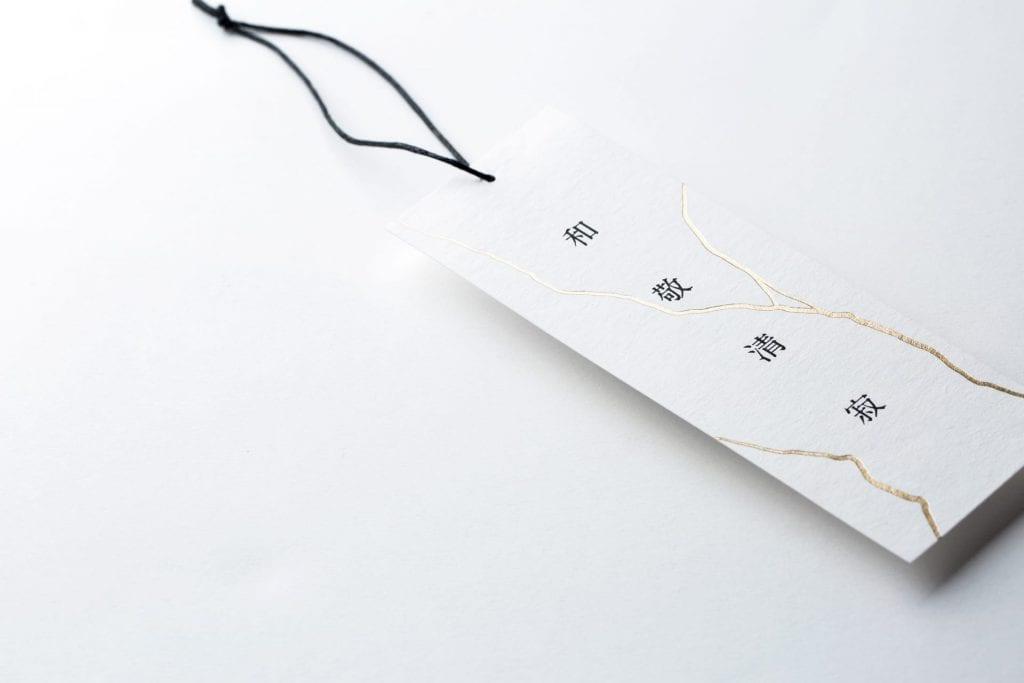 ejemplo de diseño wabi-sabi