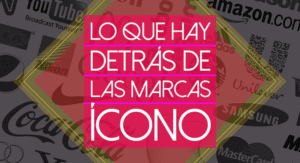 icono marca brands marketing