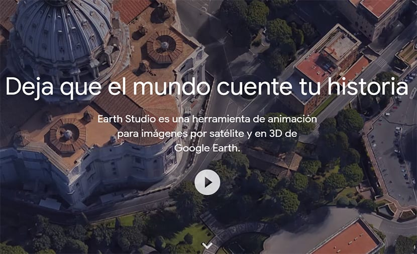 Earth Studio