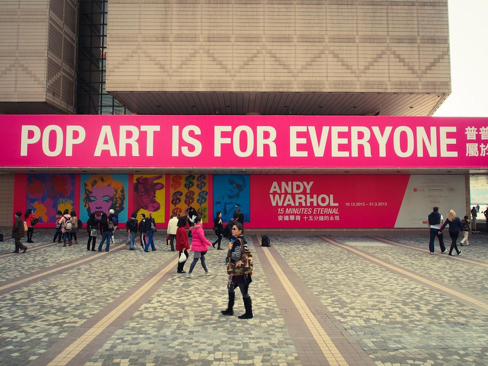 Exposición de Pop - Art