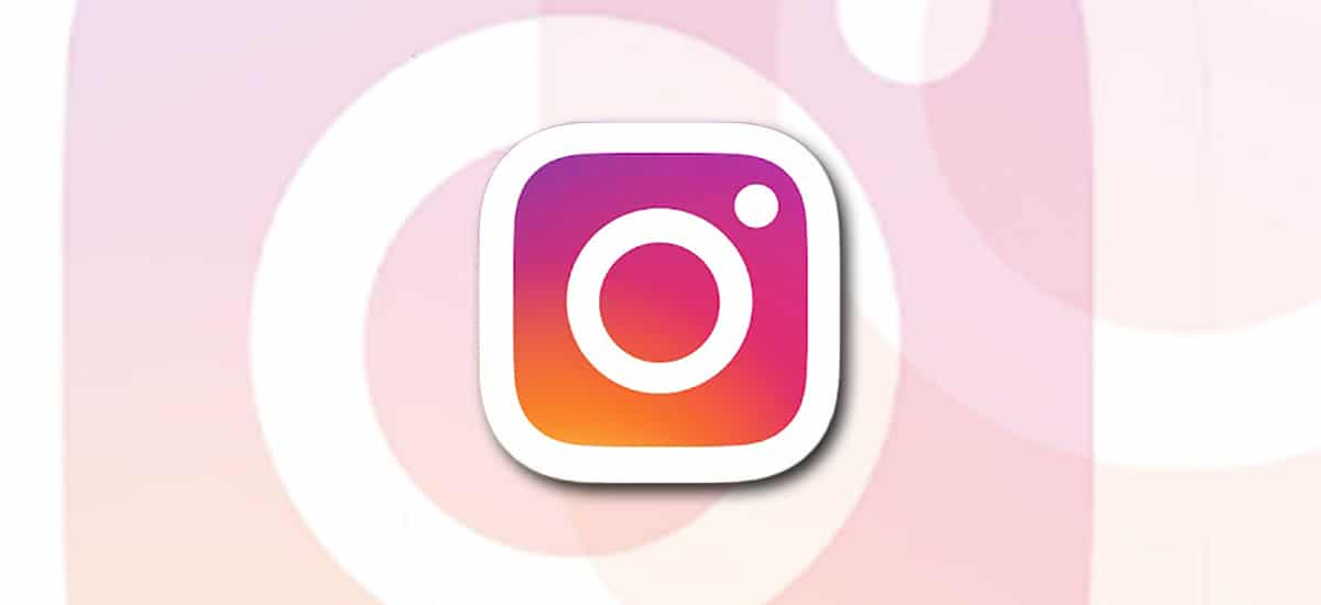 ಲಂಬ Instagram ಕಥೆಗಳು