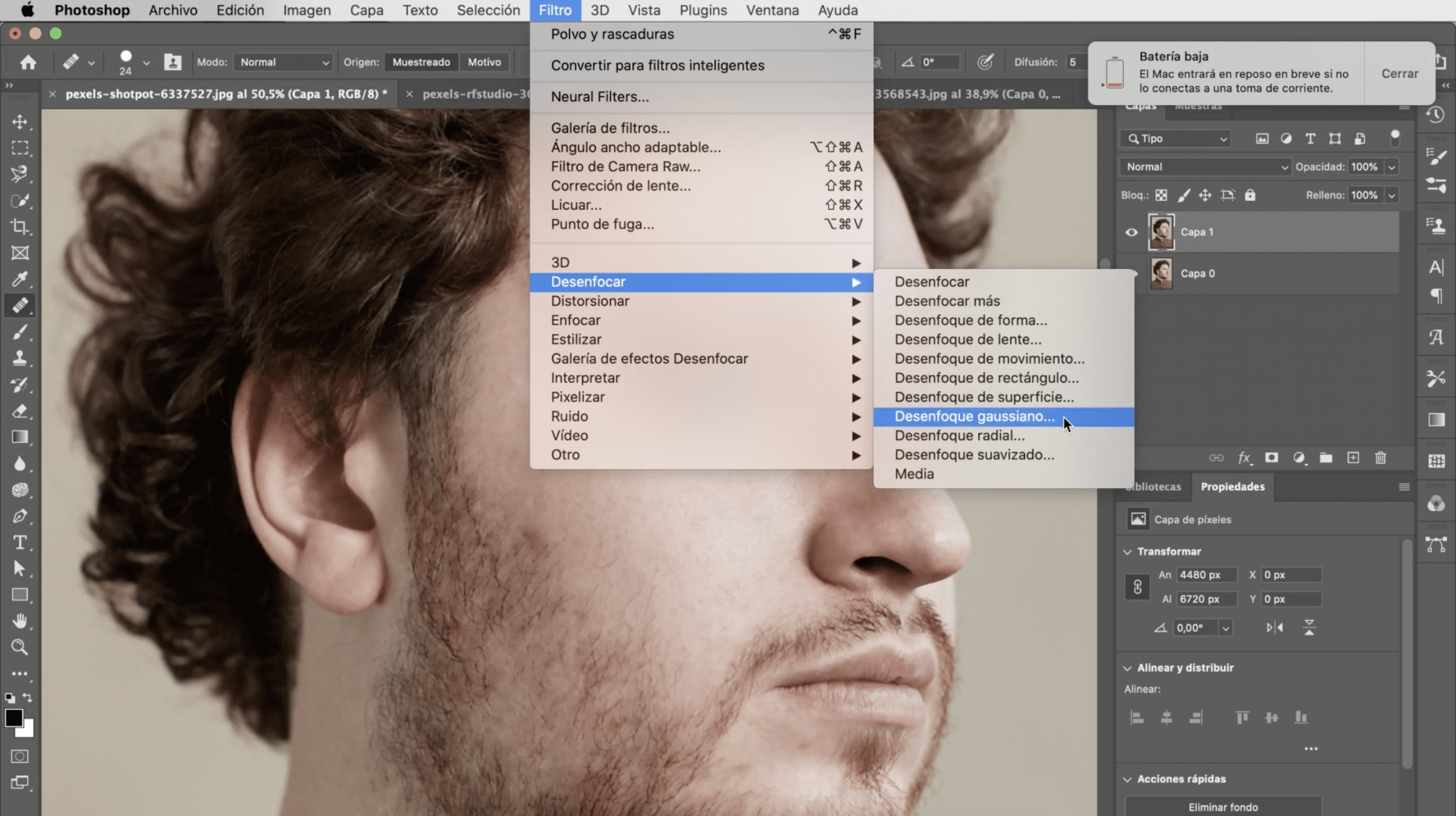 Photoshopでガウスぼかしフィルターを適用する