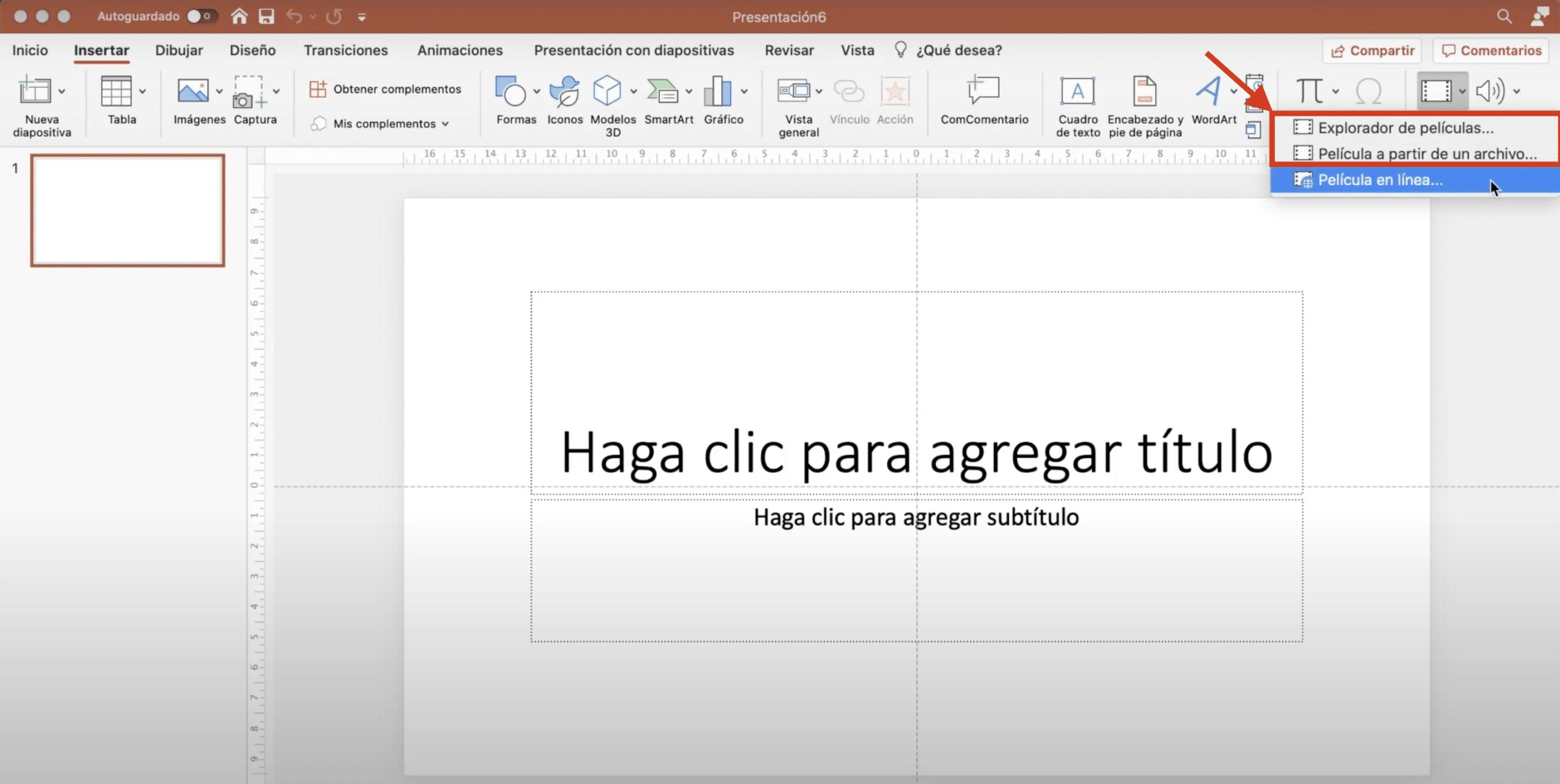 PowerPointにビデオを配置する方法